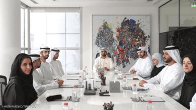 Photo of محمد بن راشد يطلق استراتيجية الإمارات للتعاملات الرقمية