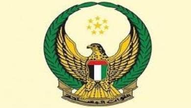 Photo of القوات الإماراتية تسيطر على طائرة إيرانية مسيرة محملة بالمتفجرات في اليمن