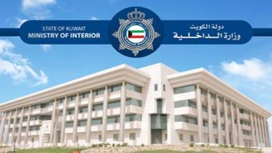 Photo of «الداخلية» تحقق مع ضابط انتشر له فيديو راقص في عرس