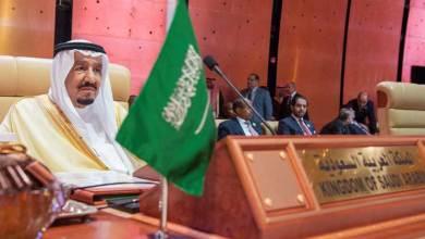 "Photo of العاهل السعودى يعلن تسمية القمة العربية بـ""قمة القدس″"