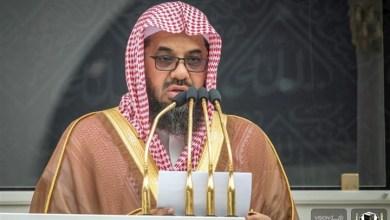 "Photo of تعليق من ""رئاسة الحرمين"" بعد إغلاق حساب الشريم في تويتر"