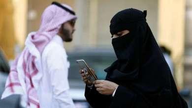 Photo of السعودية.. عقوبات قاسية بحق الأزواج المتجسسين على بعضهم