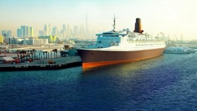 """Photo of سفينة """"الملكة إليزابيث 2"""" الفاخرة تعود كفندق عائم في دبي"""