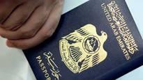 Photo of مواطنو الإمارات إلى كندا بدون تأشيرة 5 يونيو المقبل