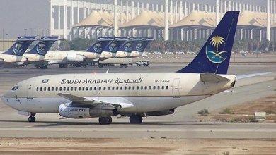 Photo of تأجيل إقلاع رحلات مطار المؤسس المتجهة إلى الرياض