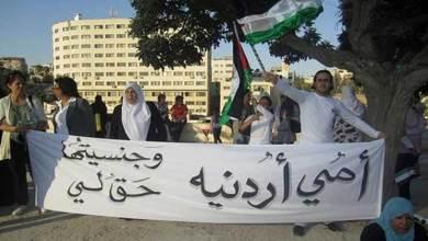 "Photo of ""هيومن رايتس″ تتهم الأردن مجددا بخرق القانون الدولي لحقوق الانسان"