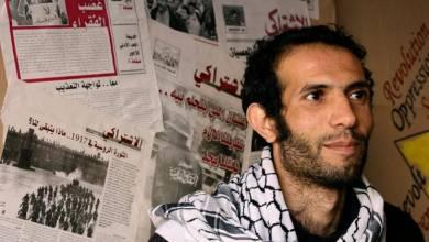 Photo of السلطات المصرية تلقي القبض على ناشط اشتراكي