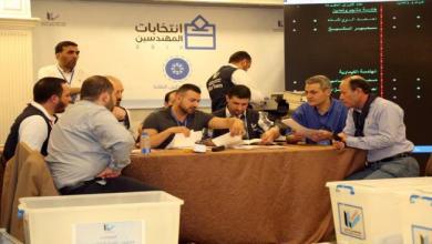 Photo of إسلاميو الأردن يخسرون نقابة المهندسين بعد ربع قرن من السيطرة