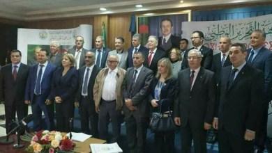 Photo of الجزائر.. الحزب الحاكم يقيل 15 من قياداته