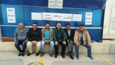 """Photo of موظفو """"الأونروا"""" في الأردن يبدأون إضرابا شاملا عن العمل"""