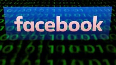 """Photo of """"فيسبوك"""" يطلب صورا عارية لمستخدميه في بريطانيا.. لماذا؟"""