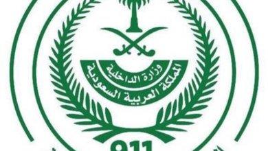 "Photo of انقلاب شاحنة يُغلق طريق ""الطائف – الرياض"" جزئيًّا"