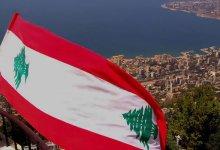 Photo of لبنان.. الرئيس عون يعين وزيراً جديداً للخارجية