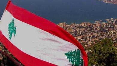 Photo of الاحتلال الإسرائيلي يواصل التأهب على الحدود مع لبنان