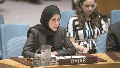 """Photo of السفيرة علياء آل ثاني: دعم قطر لوكالة """"الأونروا"""" وحقوق الشعب الفلسطيني غير قابلة للتصرف"""