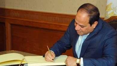 """Photo of """"السيسي"""": حلمت أكون طيار وهذا الزعيم مثلي الأعلى"""