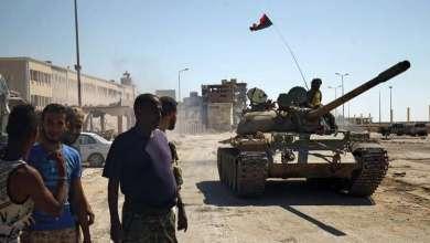Photo of صيد ثمين في قبضة الجيش الليبي