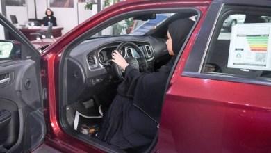Photo of بعد قرار قيادة المرأة..ارتفاع مبيعات السيارات بالسعودية