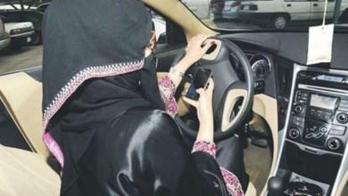 Photo of 4 مدن سعودية تشهد فعاليات حول قيادة المرأة للسيارة