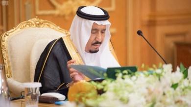 Photo of الملك سلمان يوجه بتمديد إجازة عيد الفطر لغاية 23 يونيو