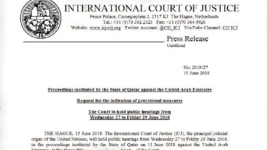 Photo of محكمة العدل الدولية: 27 يونيو أولى جلسات دعوى قطر ضد الإمارات