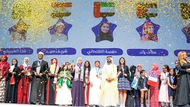 Photo of طلبة الإمارات يبدأون تصفيات تحدي القراءة العربي اليوم