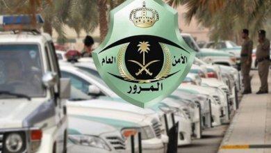 "Photo of ""المرور"" يكشف حقيقة استثناء قائدات المركبات من مخالفات ""التظليل"""