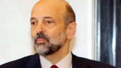 Photo of من هو عمر الرزاز رئيس الوزراء الأردني الجديد؟