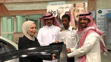 Photo of بالصور.. وصول أول مسافرة أردنية تقود سيارتها لداخل الأراضي السعودية
