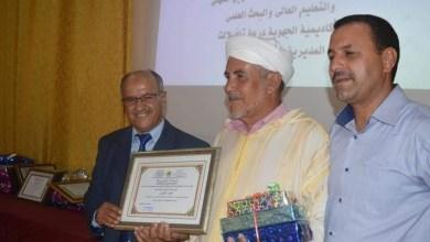 "Photo of مسن مغربي يحقق حلمه ""الدراسي"" على أعتاب السبعين"