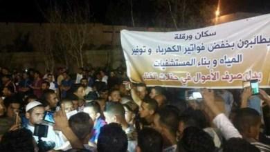 """Photo of الجزائر.. الاحتجاجات تهز الجنوب ومخاوف من """"الانفجار"""""""