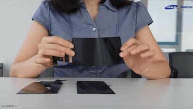 Photo of سامسونغ تطور شاشة مرنة غير قابلة للكسر
