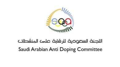 Photo of إيقاف 3 رياضيين سعوديين بينهم لاعبا كرة قدم بتهمة تعاطي المنشطات