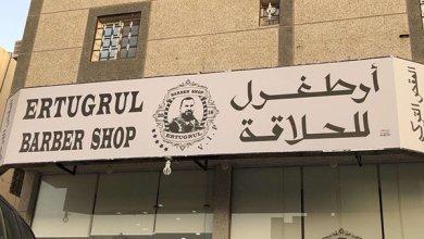 """Photo of موجة غضب تجتاح الرياض بسبب """"أرطغرل"""""""