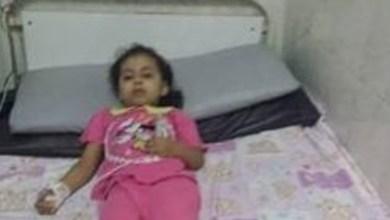 Photo of مصري يكشف سر قتله زوجته وأبناءه الأربعة قبل أن ينتحر