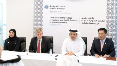 Photo of جامعة خليفة تطلق أول كلية طب وعلوم صحية في أبوظبي