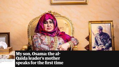 Photo of والدة أسامة بن لادن: هكذا جندوه وهذه صلته بعبدالله عزام