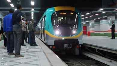 Photo of مصر.. 205 مليون يورو لتطوير مترو الأنفاق