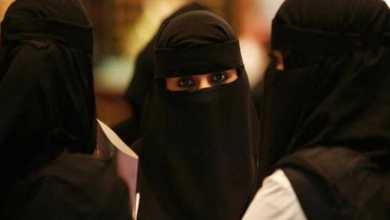 "Photo of هاشتاغ ""إحرق النقاب"" يشعل الجدل في السعودية"