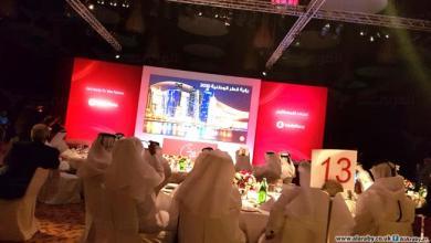"Photo of ""فودافون قطر"" تطلق شبكة اتصالات الجيل الخامس"