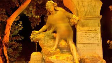"Photo of ترميم تمثال ""المرأة العارية"" في الجزائر"