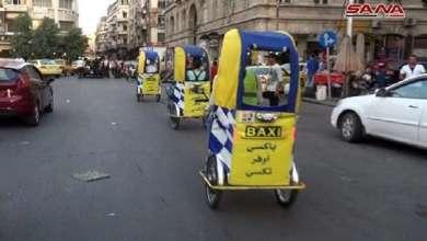 Photo of وسيلة نقل جديدة تغزو شوارع دمشق
