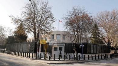 Photo of أنقرة.. إطلاق نار على سفارة أميركا