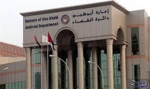 Photo of الإمارات الـ 10 عالمياً في كفاءة الرعاية الصحية
