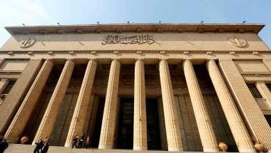 Photo of مصر توقف بثّ قناة فضائية لاستضافتها مثليين