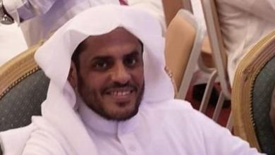 Photo of هكذا خرج رجل دين سعودي عن المألوف في خطب الجمعة