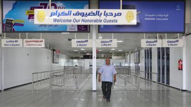 Photo of ليبيا.. إعادة فتح مطار معيتيقة في طرابلس الجمعة