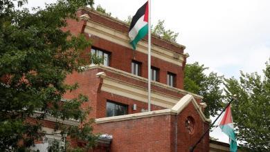 Photo of واشنطن تطرد سفير فلسطين..