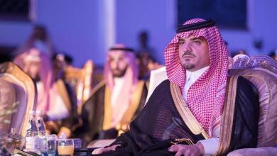 Photo of وزير داخلية السعودية يطلق مشاريع لتأهيل نزلاء السجون