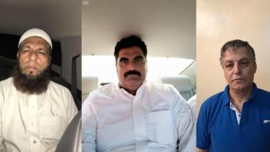 Photo of القبض على 3 أشخاص قدموا هدايا للإعلامية حليمة بولند بوصفها من جهات رسمية